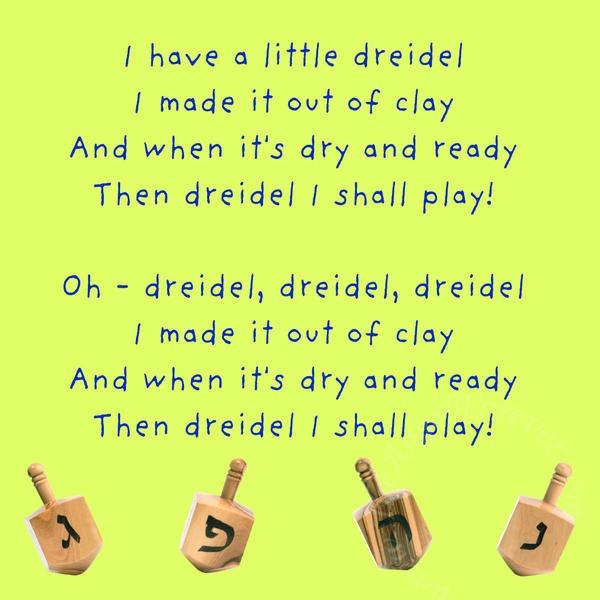 Spin, Dreidel, Spin by Andrew Dabczynski| J.W. Pepper ...