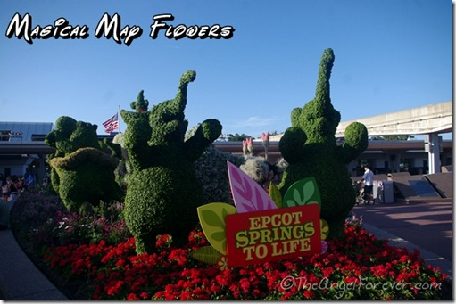 Epcot in the Spring