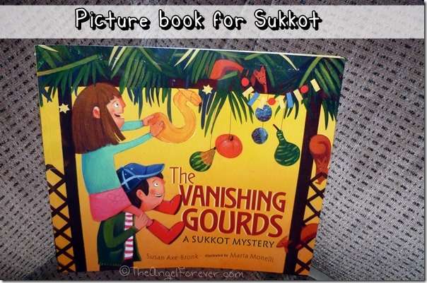 The Vanishing Gourds - A Sukkot Mystery