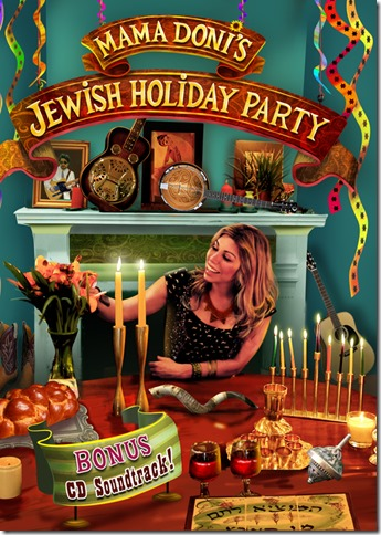 DVD Cover Art_Mama Doni's Jewish Holiday Party_72 dpi