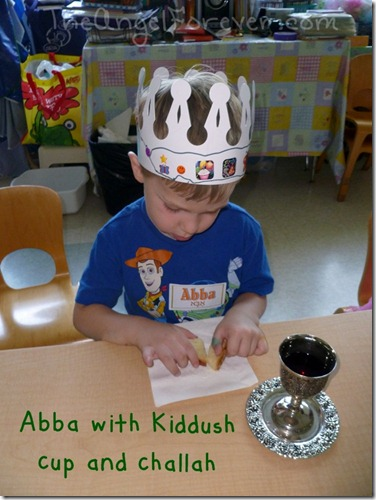 Kiddush cup and challah for shabbat