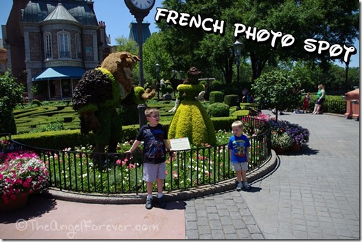 France at Epcot