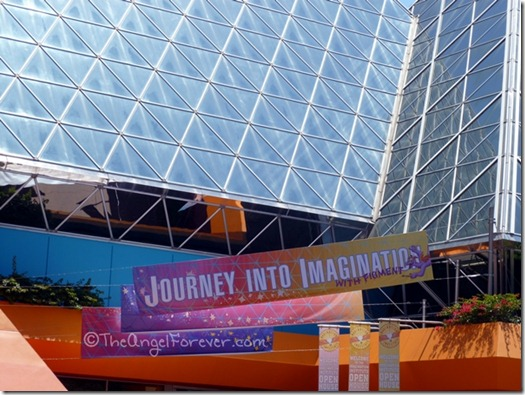 Journey into Imagination - Epcot