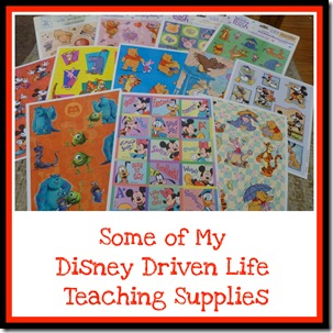 Disney Driven Life Teaching