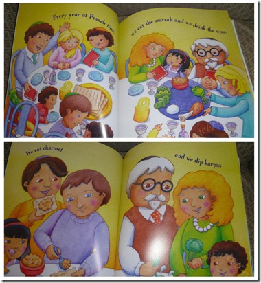 Pages from Afikomen Mambo