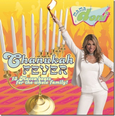 FRONT-COVER-CHANUKAH-FEVER-150-dpi_t