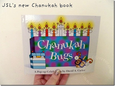 New Chanukah Book