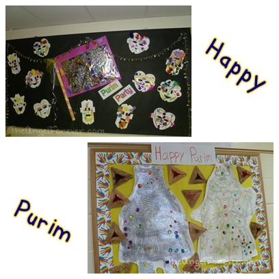 Purim Displays