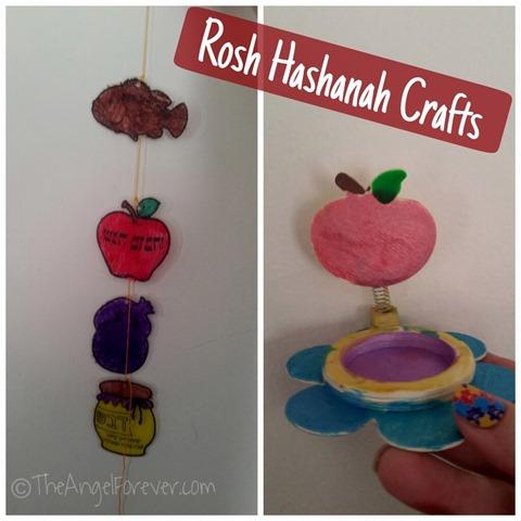 Rosh Hashanah Crafts
