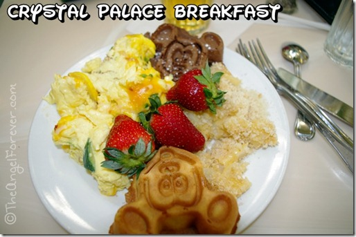 Breakfast at the Crystal Palace