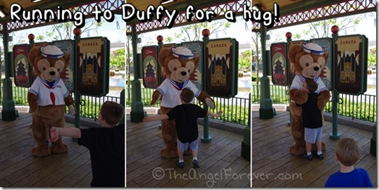 Time to hug Duffy the Bear
