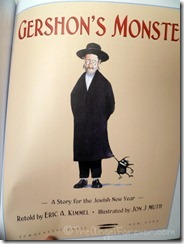 Gershon's Monster - A Story for the Jewish New Year